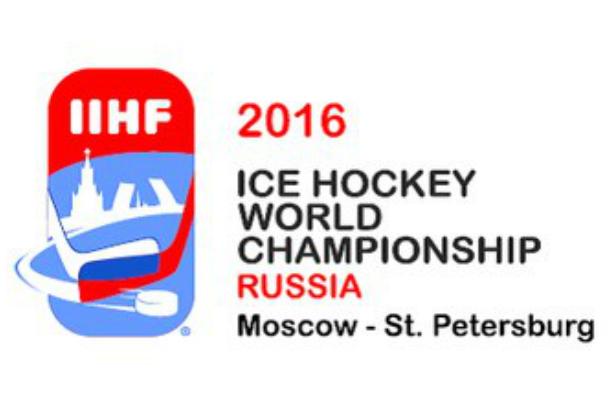 IIHF16