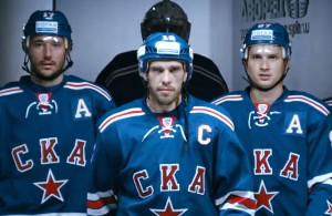 Pavel Datsyuk SKA Saint Petersburg
