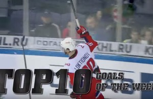 Top 10 KHL Goals Week 4